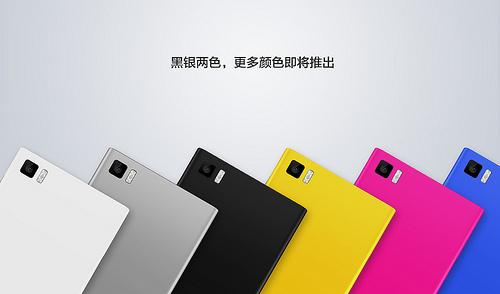 """alt=""""Xiaomi MI3"""""""