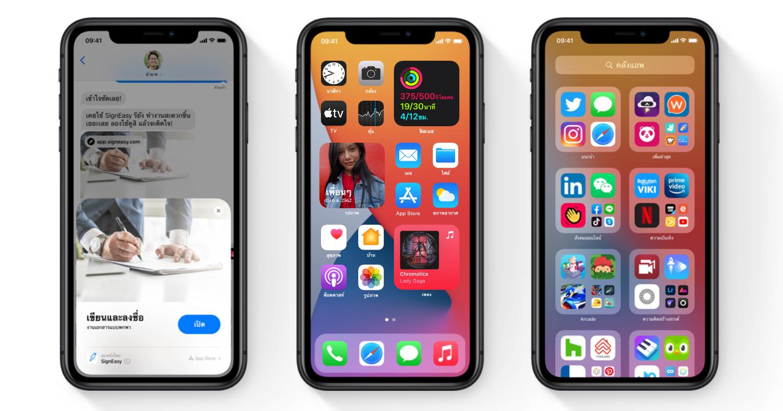 """alt=""""iOS 14"""""""