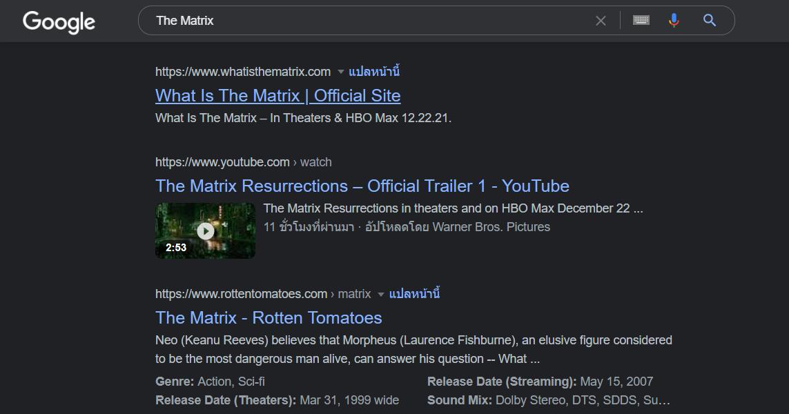 "alt=""Google Search Desktop Dark theme"""