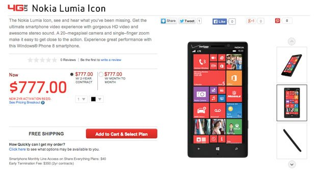 """alt=""""Lumia Icon on Verizon Testing Site"""""""