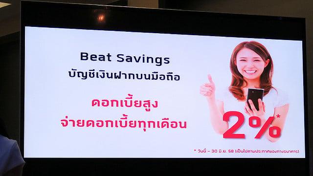 """alt=""""AIS Beat Banking"""""""