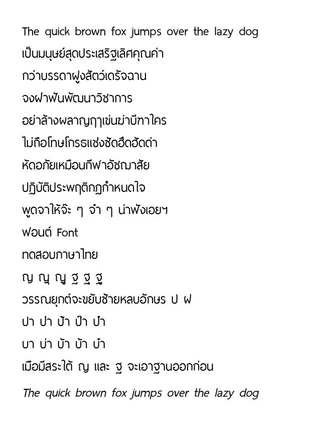 "alt=""Thai PDF with custom fonts"""