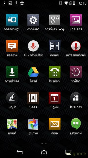 """alt=""""Screenshot_2014-07-31-16-15-23"""""""