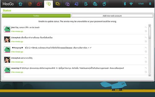 """alt=""""แท็บ Messages ใน MeeGo"""""""