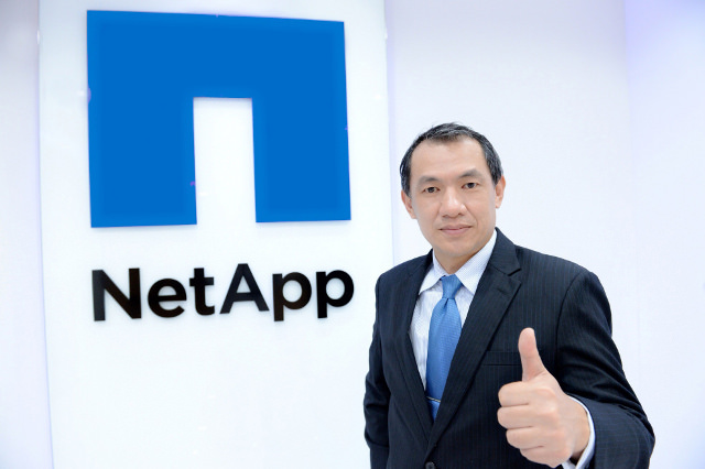 "alt=""คุณวีระ อารีรัตนศักดิ์ ผู้จัดการประจำประเทศไทย บริษัท เน็ตแอพ (ประเทศไทย) จำกัด_3"""