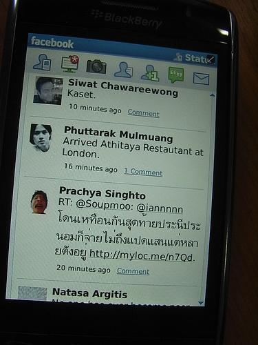 "alt=""BlackBerry Storm - Facebook"""