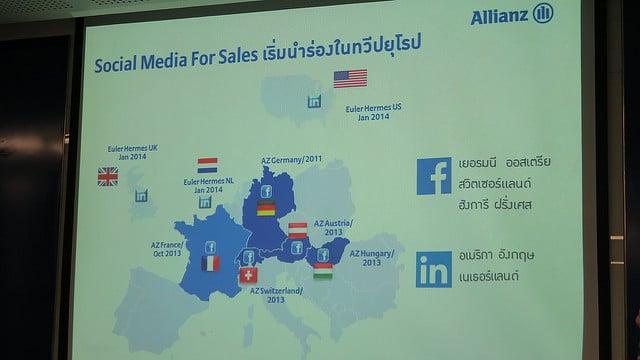 """alt=""""Allianz Ayuthya"""""""