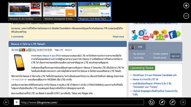 """alt=""""Screenshot (1)"""""""