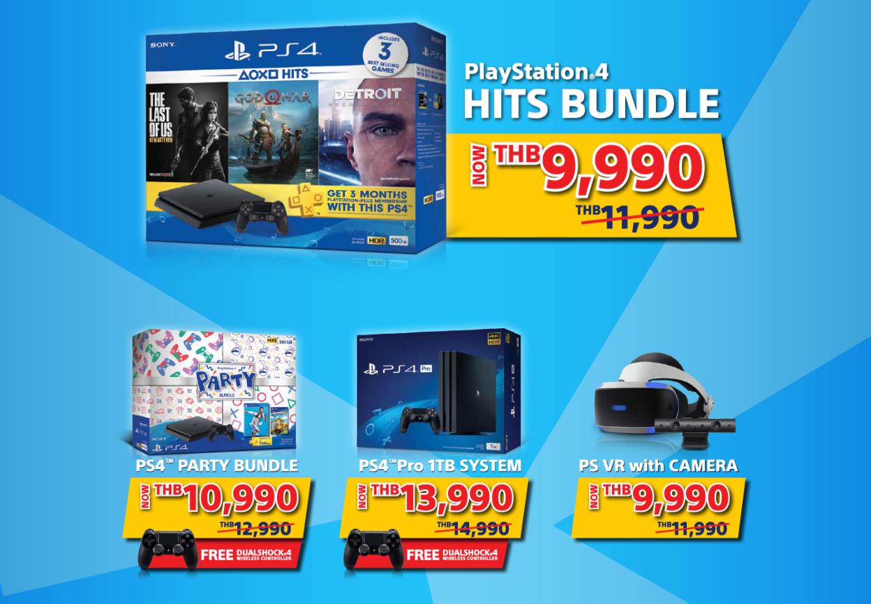 โซนี่ออกโปร PS4 Pro ลดเหลือ 13,990 บาท แถมจอย, PS4 Hits Bundle เหลือ 9,990 บาท | Blognone