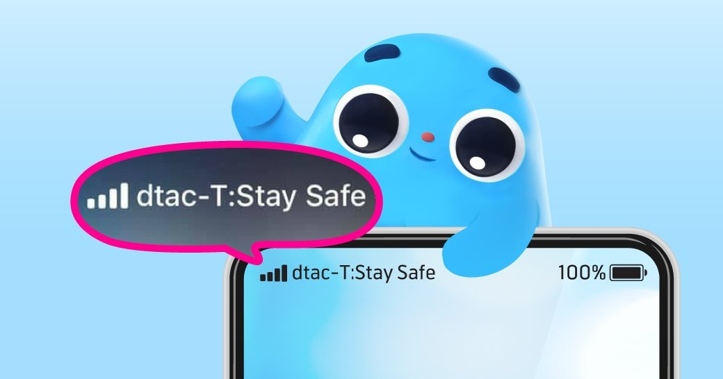 "alt=""dtac Stay Safe"""