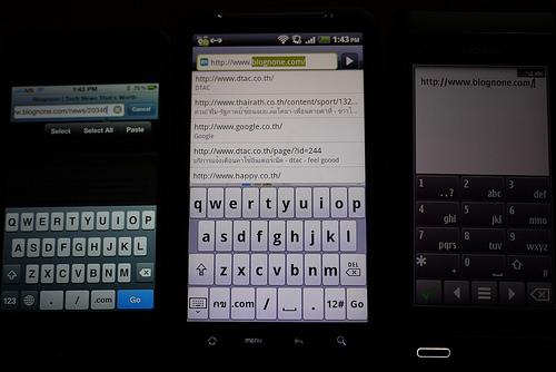 "alt=""CN Thai Key"""