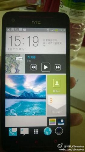 "alt=""HTC's China OS Leaked"""