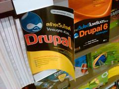 "alt=""Drupal Books in Thai"""