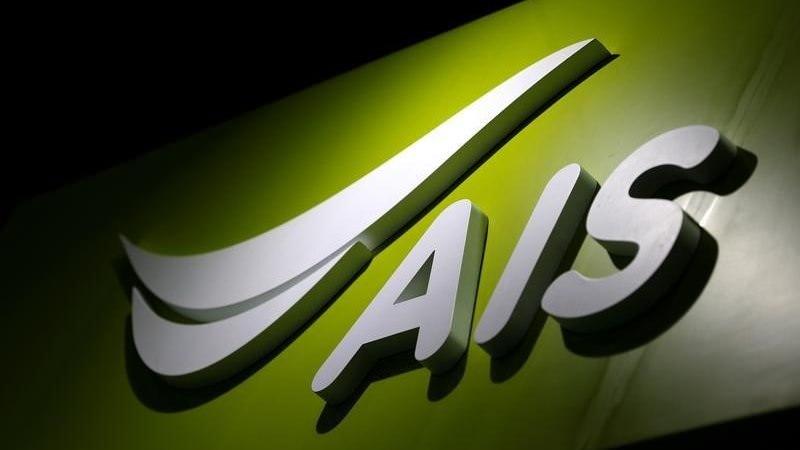 """alt=""""AIS"""""""