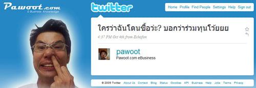 "alt=""pawoot"""