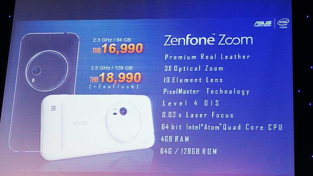 """alt=""""Zenfone Zoom"""""""