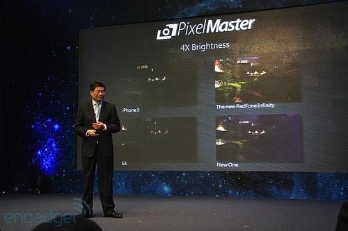 "alt=""PixelMaster"""