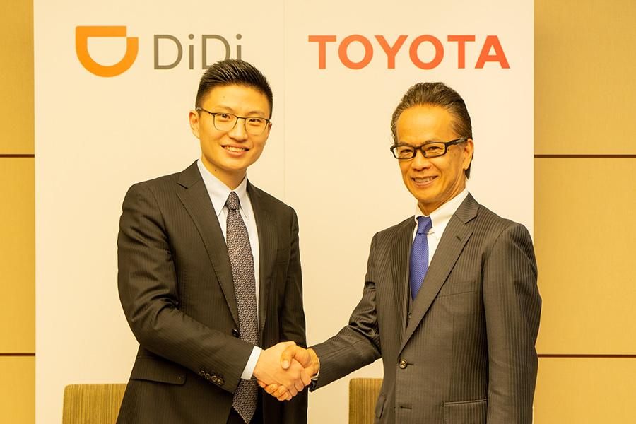 """alt=""""Toyota x Didi"""""""