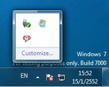 "alt=""show-desktop"""