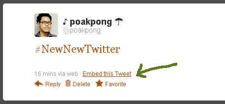 """alt=""""#NewNewTweet"""""""