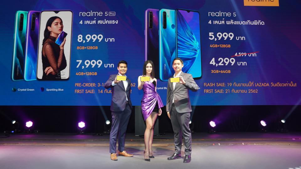 Realme 5 เปิดตัวในไทย มือถือ 4 กล้อง ราคาเริ่มที่ 4,599 บาท | Blognone