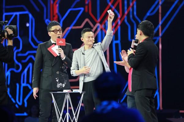 """alt=""""Jack Ma in Gala Event"""""""