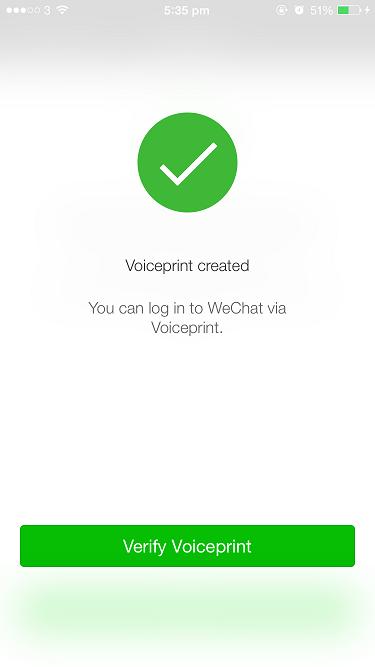 """alt=""""WeChatVoiceprint3"""""""