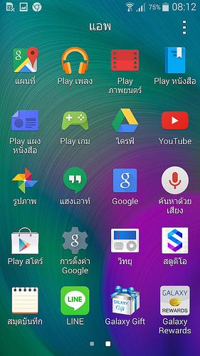 """alt=""""Screenshot_2015-02-26-08-12-28"""""""