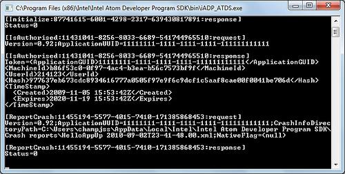 "alt=""การแสดงผลจาก ATDS เมื่อรายงานข้อผิดพลาด"""