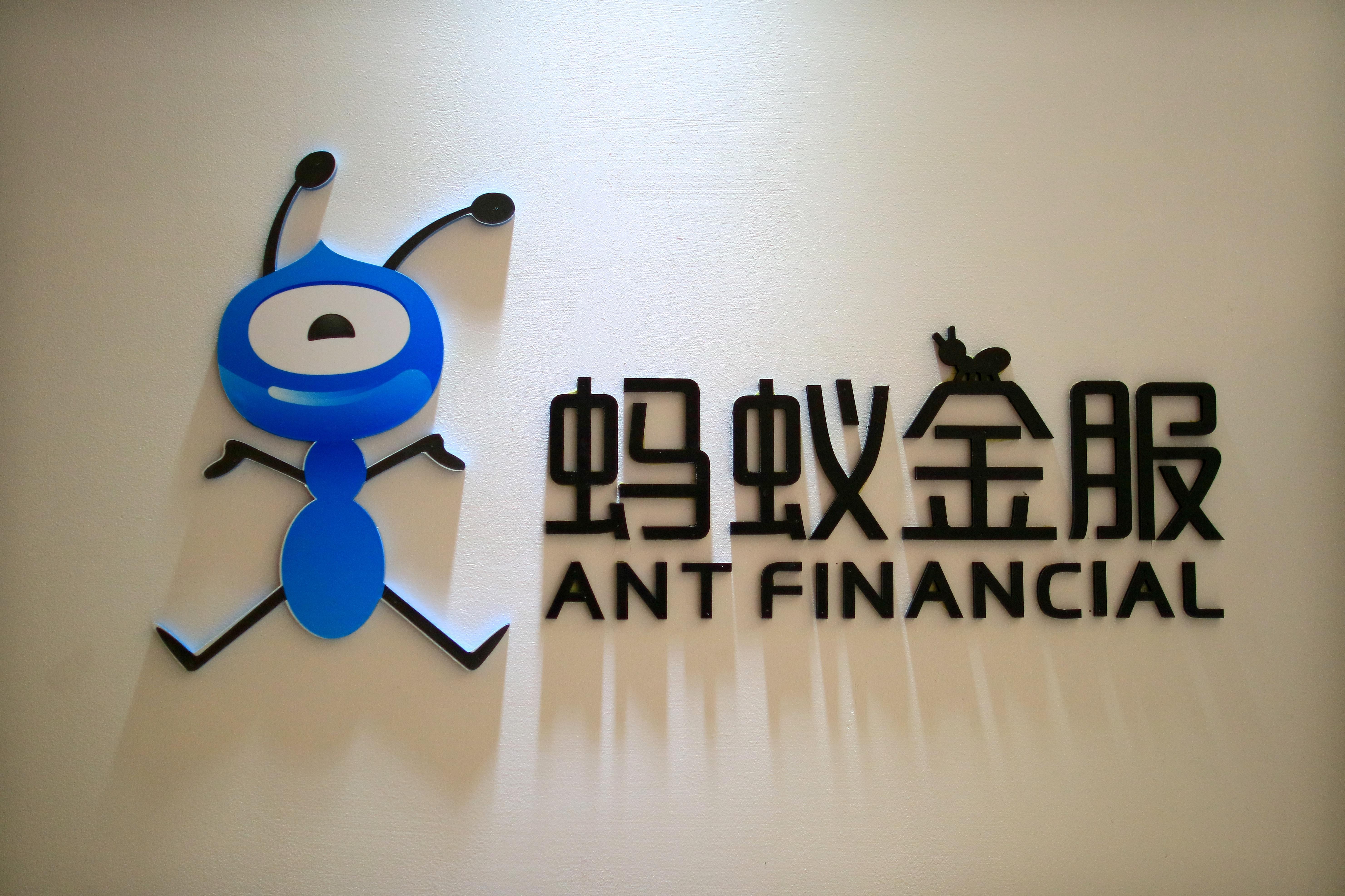 "alt=""Ant Financial"""