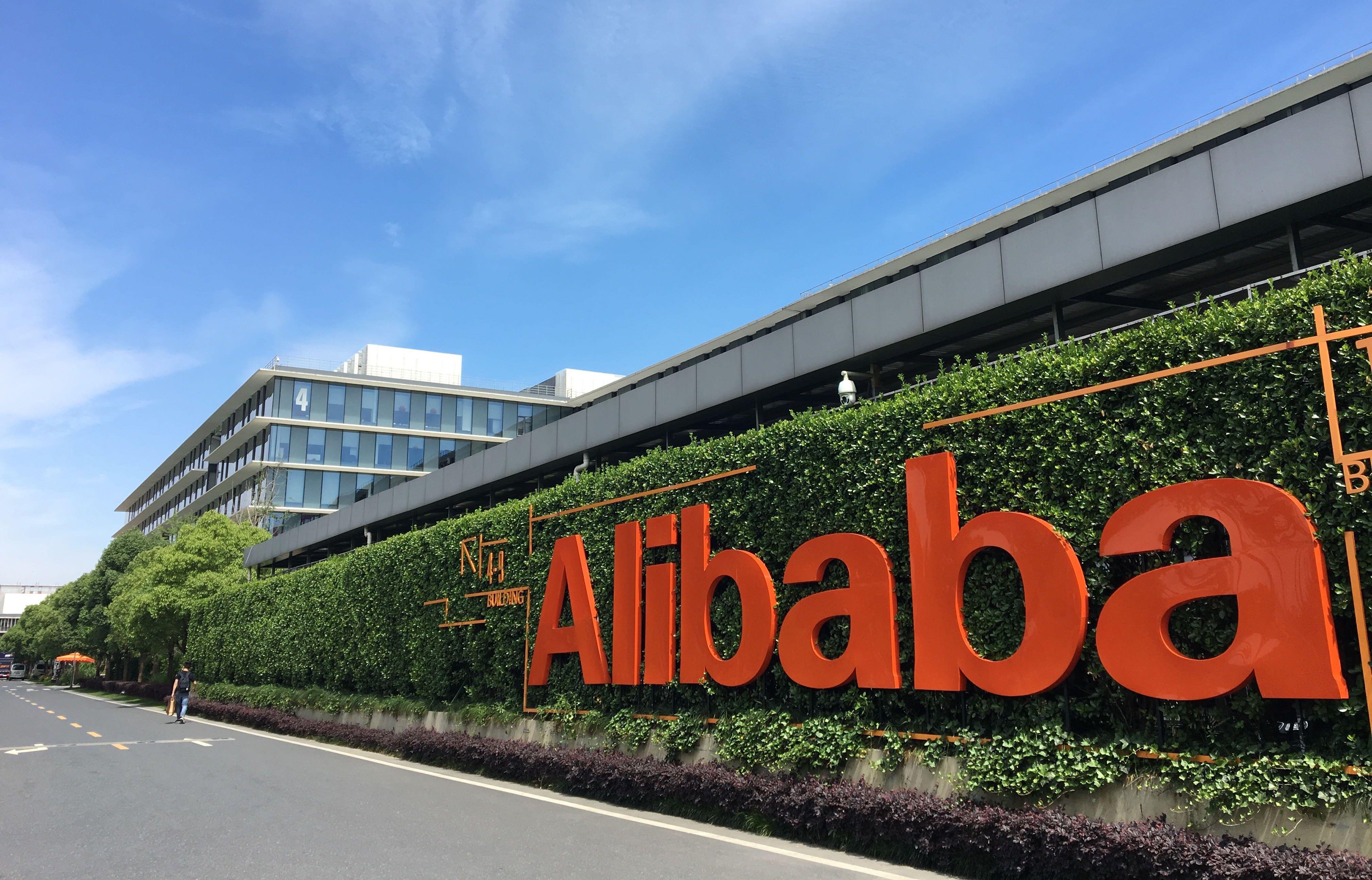 รัฐบาลจีนสั่งปรับ Alibaba ข้อหาผูกขาดอีคอมเมิร์ซ 1.8 หมื่นล้านหยวน บริษัทบอกน้อมรับ