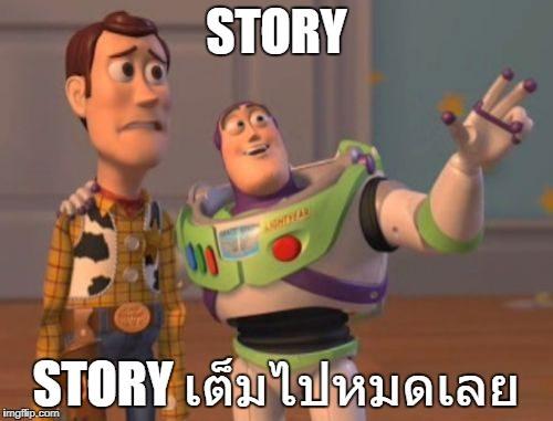 """alt=""""Story..."""""""
