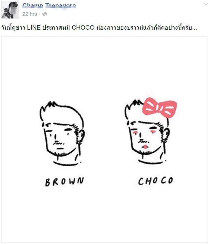 """alt=""""Choco"""""""