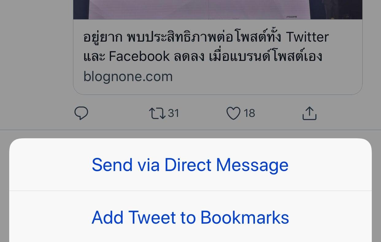 "alt=""Twitter Bookmark"""
