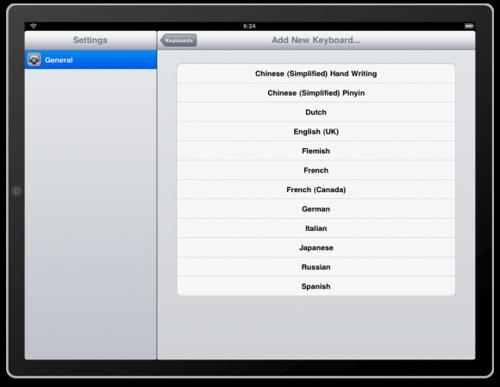 "alt=""iPad Simulator - Keyboard Layout"""