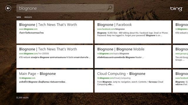 "alt=""Bing Search Result"""