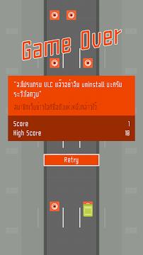 """alt=""""Avoidcone Screenshot"""""""