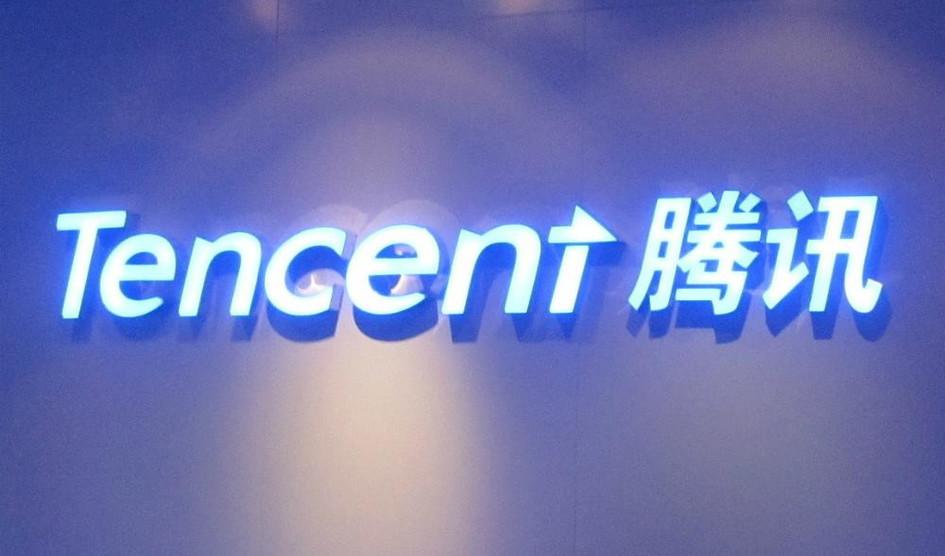 """alt=""""Tencent"""""""