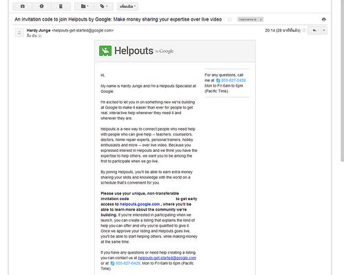 """alt=""""Google Helpouts"""""""