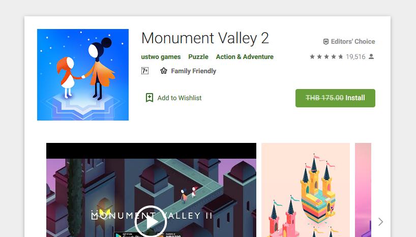 ในช่วงที่โลกต้องการอ้อมกอด Monument Valley 2 แจกฟรีทั้งบน iOS และ Android | Blognone