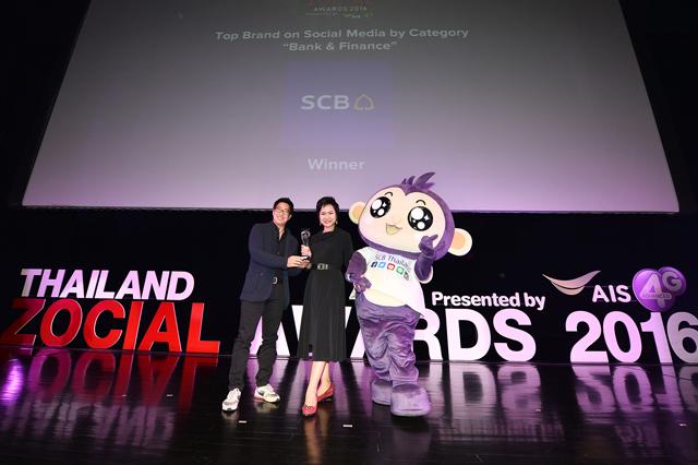 เกาะติดความสำเร็จ SCB คว้ารางวัล Thailand Zocial Award ต่อเนื่องเป็นปีที่สาม