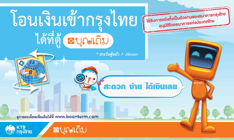 Laan Tim's Cafe and Gallery, Chiang Rai Picture: ปล่อยใจว่างๆ กับบรรยากาศสบายๆ  - Check out TripAdvisor members' 35,707 candid photos and videos.