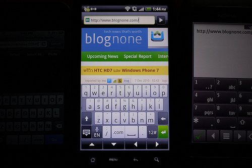 """alt=""""HTC Key"""""""