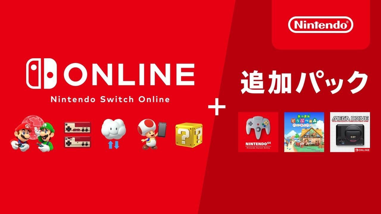 "alt=""Nintendo Switch Online Expansion Pack"""